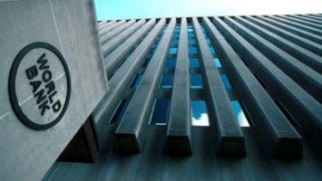 Edificio del Banco Mundial.
