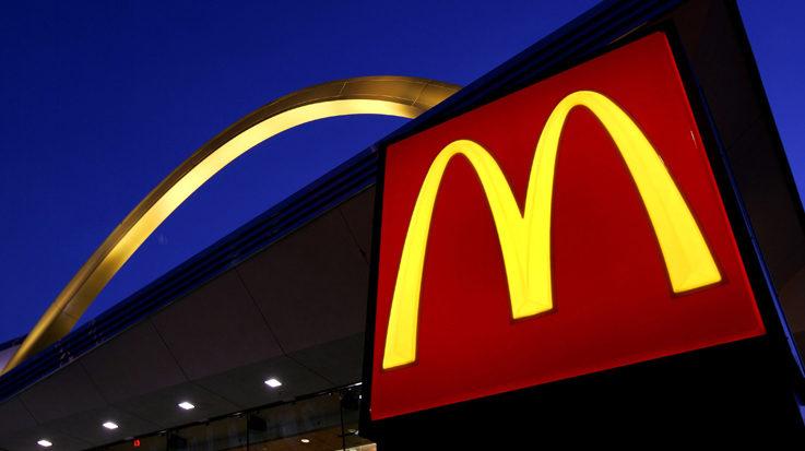 McDonalds celebra en sus restaurantes de Colombia la Jornada 'Gran Día' para fomentar el empleo juvenil.
