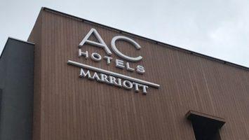 El nuevo hotel será el tercer establecimiento de la cadena Marriot en la región centroamericana.