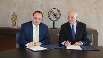 Luis Carranza, presidente ejecutivo del Banco de desarrollo de América Latina (CAF) y Francisco González, presidente del BBVA.