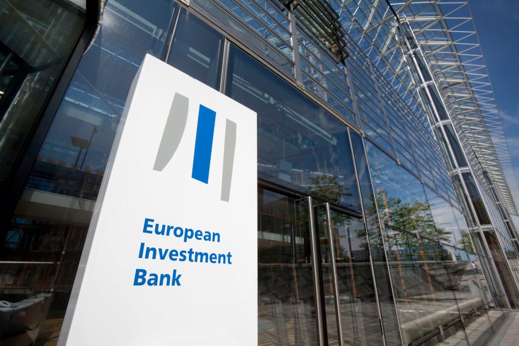 Sede del Banco Europeo de Inversiones.