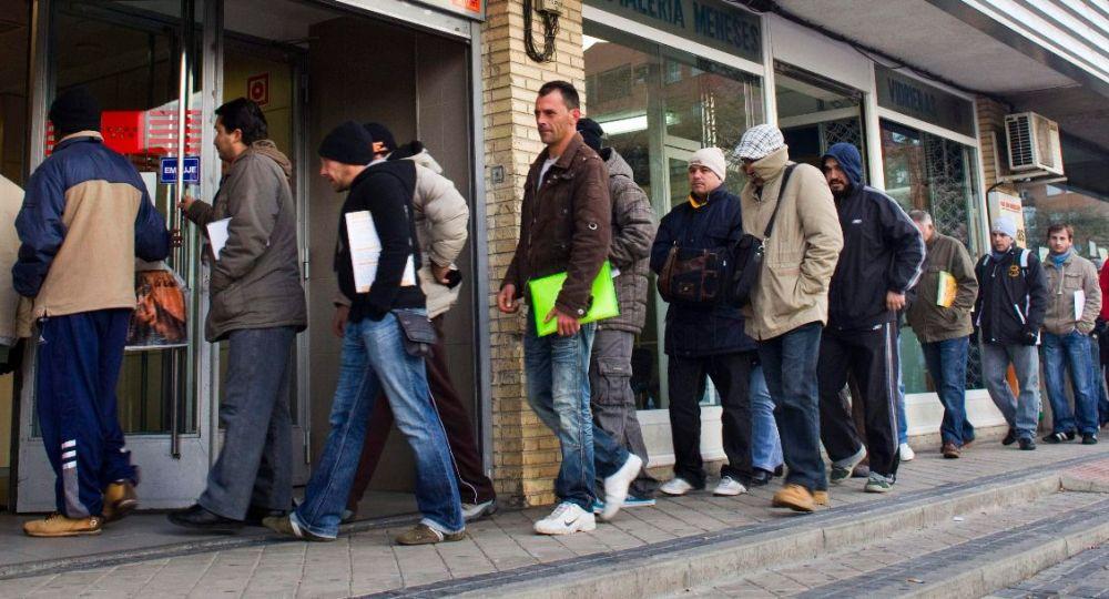 Brasil aumentó su tasa de desempleo un 13,1 por ciento entre julio y septiembre de 2017.