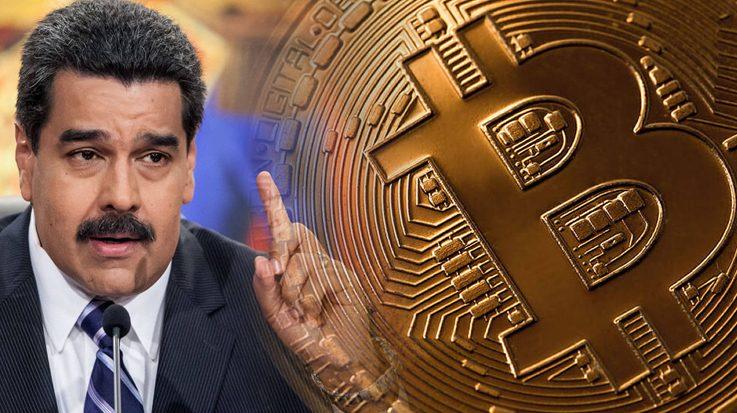 Nicolás Maduro anunció la emisión de 100 millones de unidades de criptomoneda.