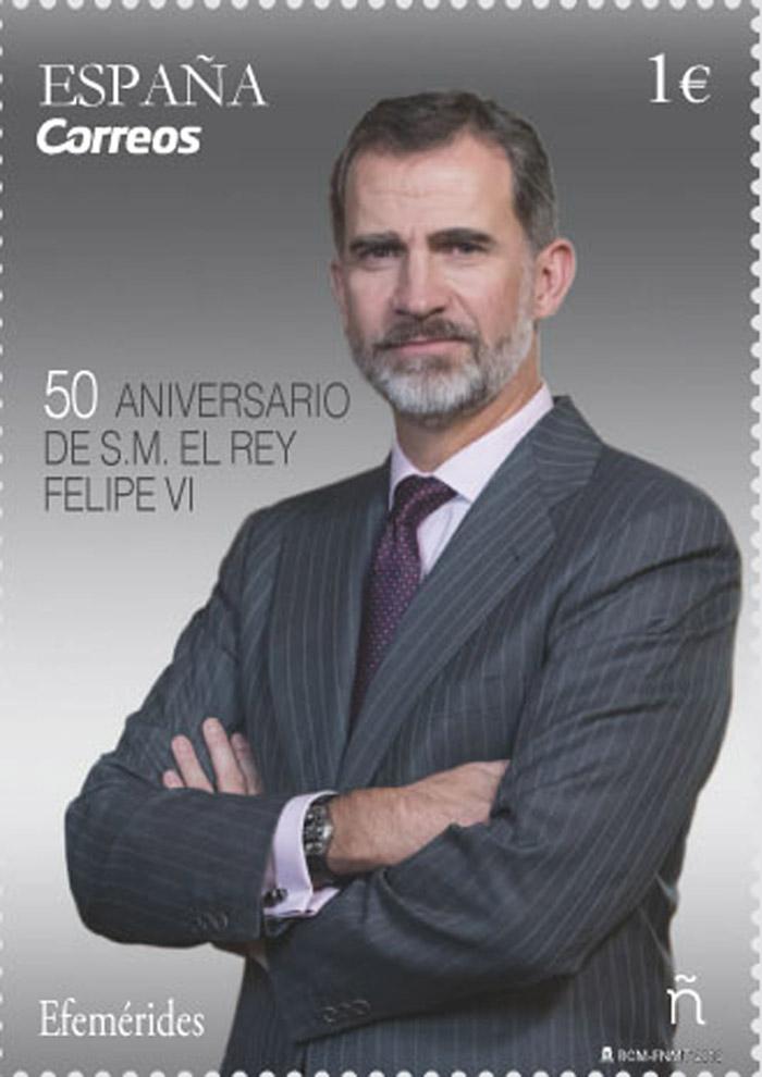 Los sellos se emitirán el 30 de enero y tendrán el valor de un euro por cada unidad.