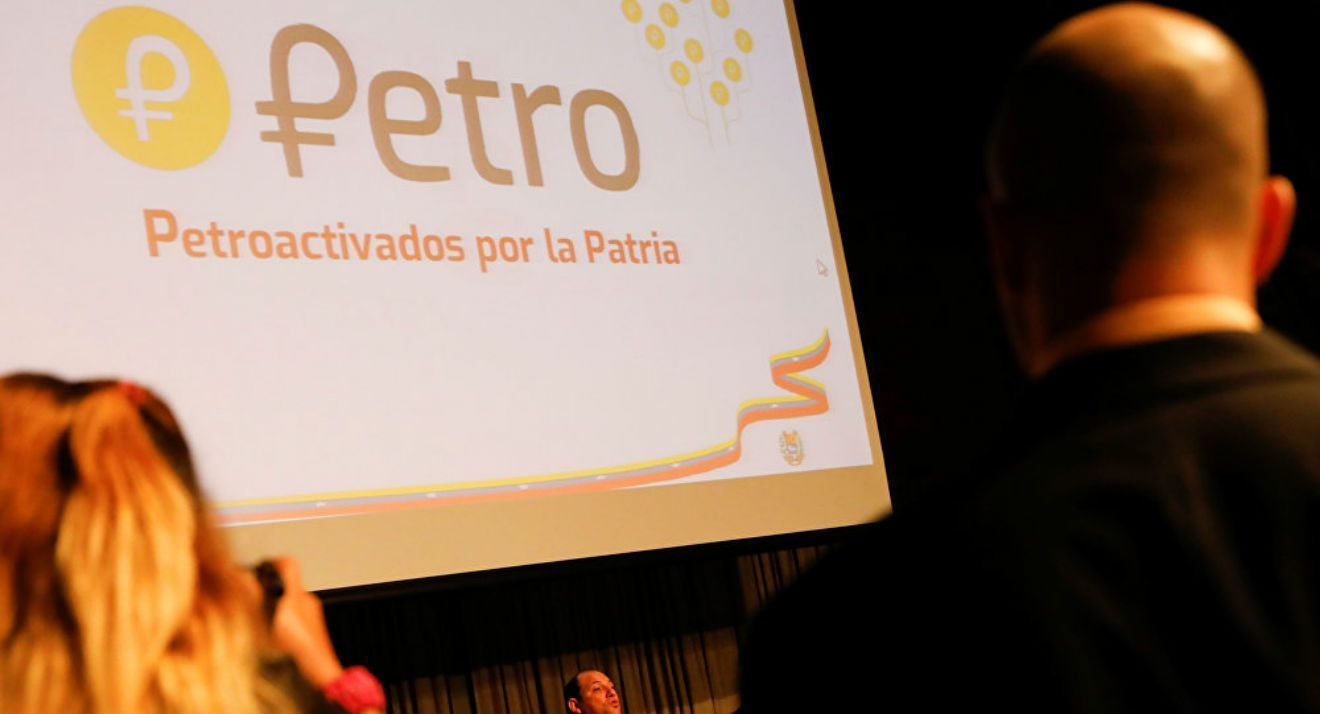 La preventa de la criptomoneda el 'Petro' comenzará en 82,4 millones de unidades.