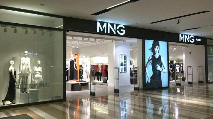 Mango inaugura una nueva tienda en Puerto Rico, sumando más de 200 establecimientos entre el centro y sur de América.