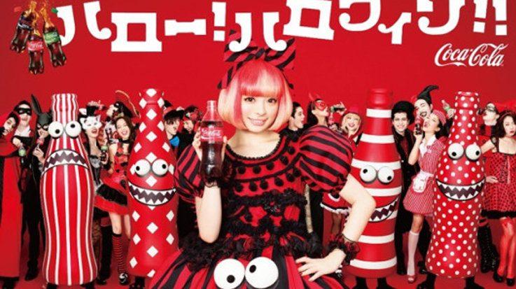 Coca Cola lanzará su primer refresco con alcohol en el mercado japonés.