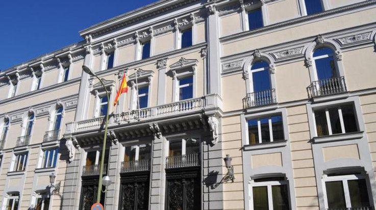 La relación definitiva de admitidos a la prueba selectivas al Cuerpo de Letrados cuenta con un total de 16 aspirantes.