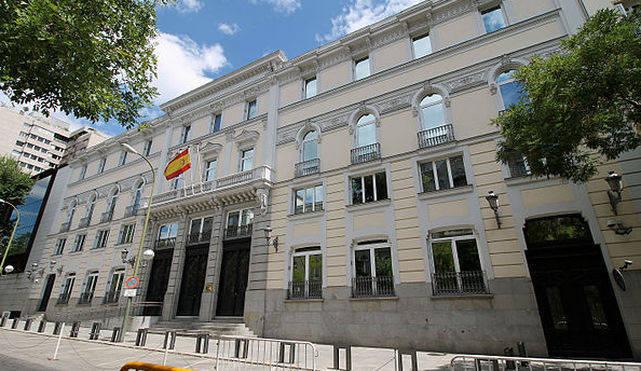 El Consejo General del Poder Judicial.