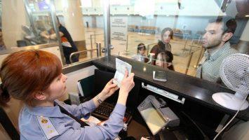 Europa ganará unos ingresos de 4.000 millones de euros anuales con la incorporación del Sistema Europeo de Información y Autorización de Viaje.