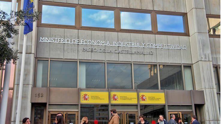 """El Ministerio de Economía y Empresa ha publicado el """"Anteproyecto de Ley de transformación digital del sistema financiero"""", incluyendo la regulación de los 'Sandbox'."""