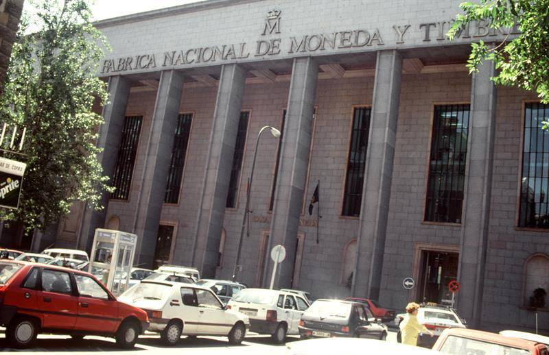 El Ministerio de Economía ha anunciado que la moneda saldrá al mercado durante el segundo semestre del año.