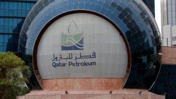 Qatar Petroleum adquirirá un 30 por ciento de dos filiales de ExxonMobil en Argentina.