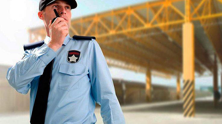La Dirección General de la Guardia Civil convoca a las pruebas para la obtención de la habilitación como instructor de tiro del personal de seguridad privada del año 2019.