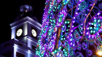 Para el 2017 el Ayuntamiento de Madrid había destinado 2,5 millones de euros en la iluminación navideña de la ciudad.
