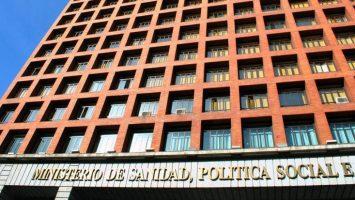 Sede Ministerio de Sanidad (MIR)
