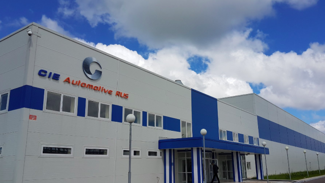 Planta de CIE Automotive
