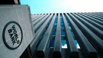 Sede Banco Mundial