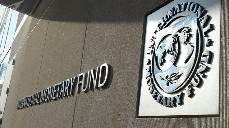 Honduras y FMI