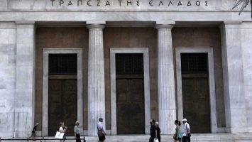 banco central de Grecia