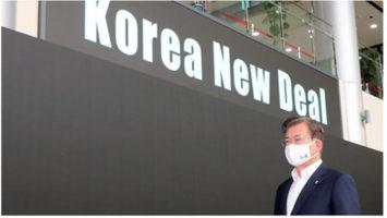 K-New Deal
