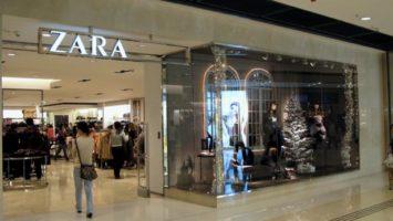 Zara, Movistar y Santander